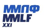 XXI Московский Международный Логистический Форум (ММЛФ-2018)