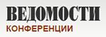 Ритейл в России