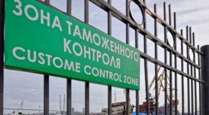 """ФТС предложила """"таможенную перепланировку"""" во Владивостоке"""