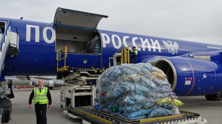 Самолеты «Почты России» начали регулярную доставку посылок изКитая вКазань