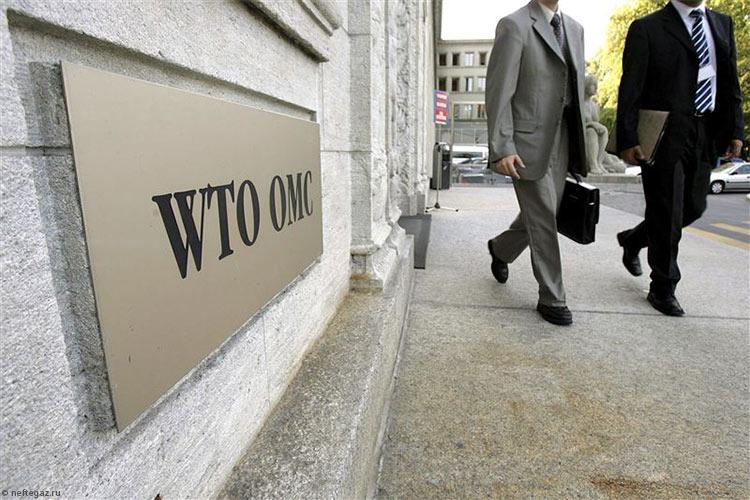 РФ отвергла запрос Украины насоздание панели арбитров ВТО
