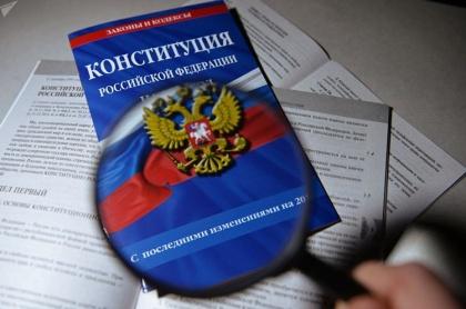 Эксперт: конституционный статус гарантирует приоритетное исполнение нацпроектов