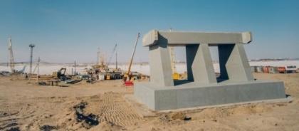Мост «Благовещенск-Хэйхэ» получил «социально-экономическую» господдержку, но не  материальную