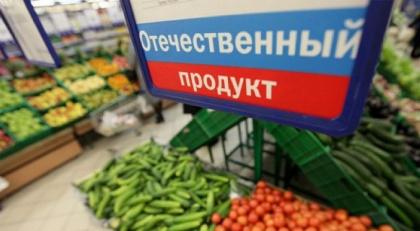 Российская продовольственная экспансия «терпит успех» по всем фронтам