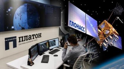 «Платон» и ГЛОНАСС попробуют создать федеральную сеть интернета вещей
