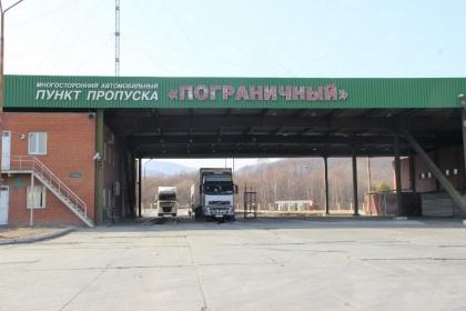 МАПП «Пограничный» непросто «подружить» с российско-китайскими грузопотоками
