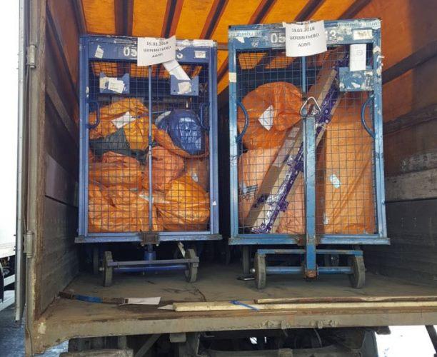 В столице несколько работников «Почты России» воровали ценные посылки