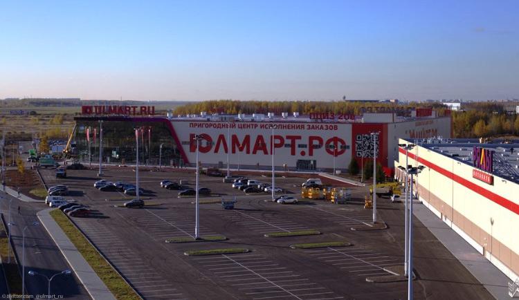 «Юлмарт» вложит около 9 млрд руб. впетербургские ПЦИЗ