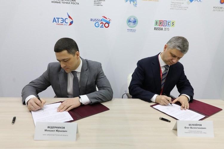Сутягинский вкладывает вПсковскую область сумму, равную бюджету Омска