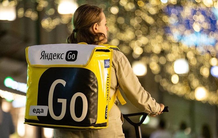 Курьеры «Яндекс Go» придут, когда назначено