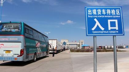 Россияне оценили китайские дороги и сервис, а на границе – поменялись ролями