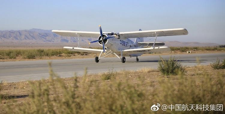 Китайскому беспилотному «Кукурузнику» для взлета немного надо – метров 150