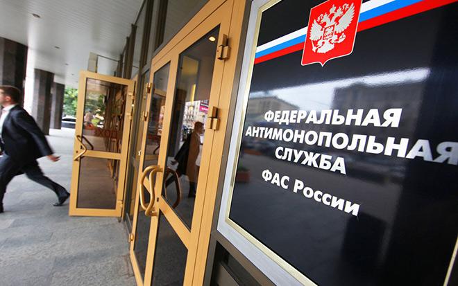 ЕТД оштрафована зазавышение тарифов наКерченской переправе