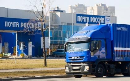 Эксперт: на рынке доставки с «Почтой России» конкурируют все
