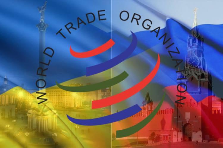 Российская Федерация вВТО выиграла уУкраины спор повагонам