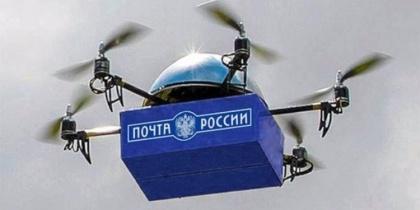 «Почта России» перенесла стартовую площадку. Запускать дрона решили в республике  поменьше
