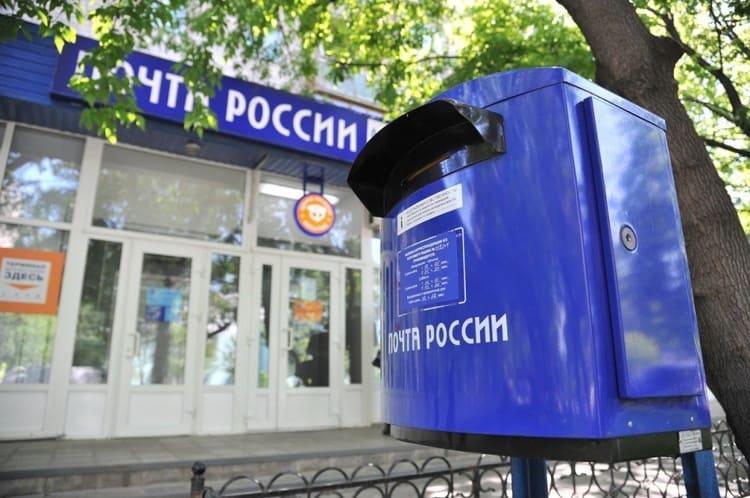 «Почта России» и AliExpress объединят бренды