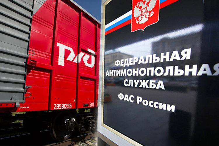 В 2018-ом году грузовой тариф РЖД будет увеличен на1%