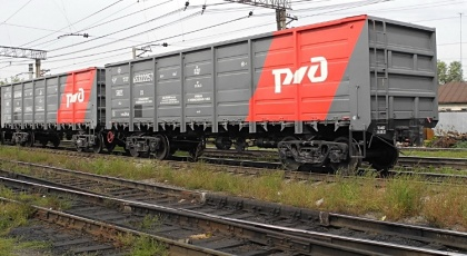 Бизнес уверен, что железная дорога продолжит набирать «лишние тонны»