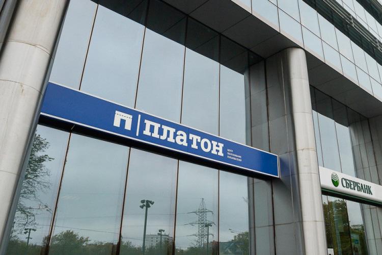Министр Соколов назвал срок действия нынешнего тарифа системы «Платон»