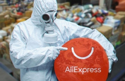 Эксперт: AliExpress ожидает спад заказов из-за коронавируса