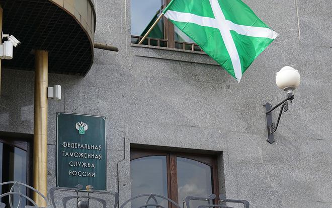 Руководитель ФТС объявил ополном выполнении проектного плана отчислений вбюджет