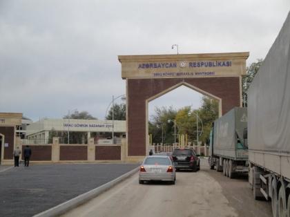 Азербайджан тоже хочет заранее знать все о ввозимых в страну грузах