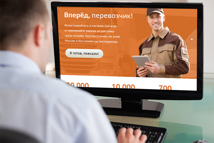 X5 Retail Group будет искать грузоперевозчиков всети интернет