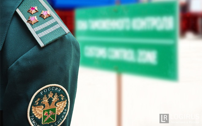 Инвестор возведения  свинокомплекса вХабаровском крае стал резидентом ТОР