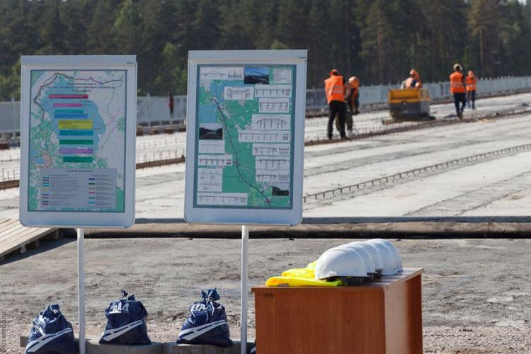 Четвертый мост вНовосибирске могут построить наденьги от«Платона»