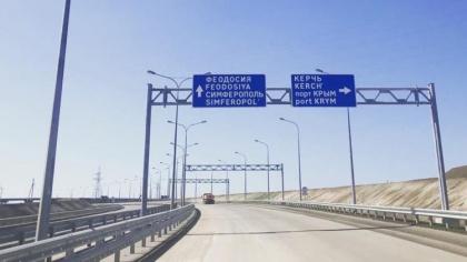 Генеральная репетиция: перед запуском Крымского моста открывают автоподходы и  путепроводы