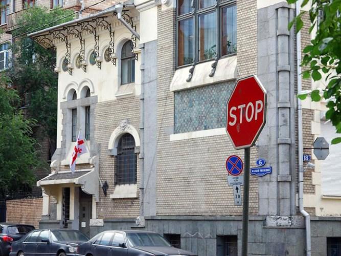МИД Грузии осудил действия РФ относительноВС Южной Осетии