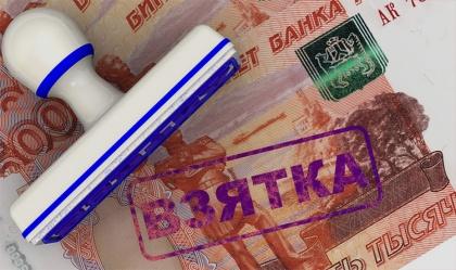 «Снабженец» Новороссийской таможни теперь будет снабжать ФСБ. Показаниями в рамках  уголовного дела