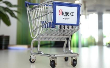«Яндекс.Маркет» начнется в Татарстане с аренды склада