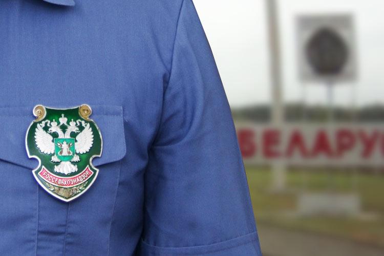 Российская Федерация запретила импорт молока из республики Белоруссии