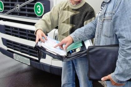 Экспортные «перевозочные документы» оцифруют в год черного водяного кролика. Подождем-с