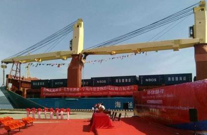 Ух ты, 200 контейнеров вышли из бухты… по новой транзитной линии в Китай